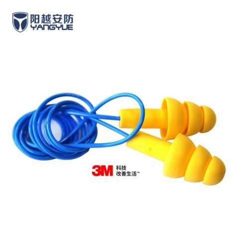 3M Ultrafit Corded Reusable Ear Plugs 32 db 5 Pair